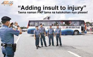 Another group of stupid policemen.